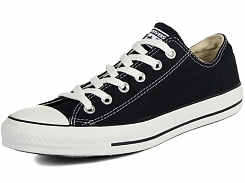 Converse Chuck Taylor All Star M9166C
